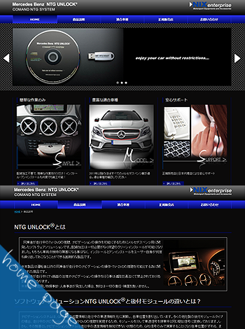 Mercedes benz ntg unlock hp nix enterprise yojibee for Enterprise mercedes benz