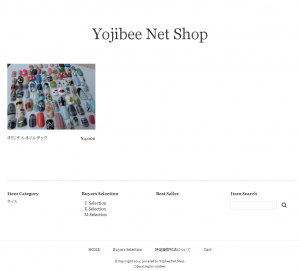 Yojibee Net Shop