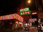 香港ネオン