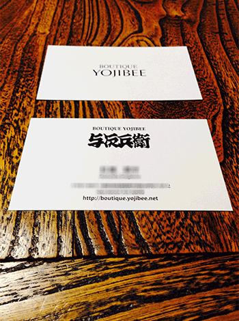 P_YOJIBEE_CARD03