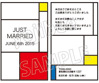 Y_card01_02