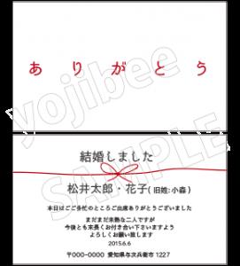 Y_card04_02
