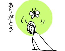 20151025_01