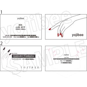 CARD-ITEM-0002-A