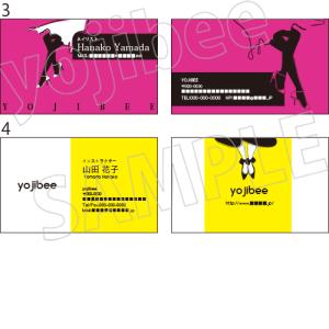 CARD-ITEM-0002-B