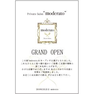 moderato様_Letter_DM表02
