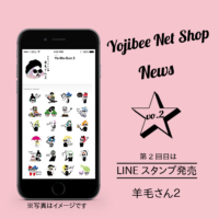 YNS_News02