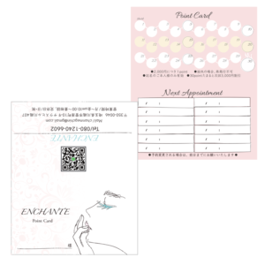 ENCHANTE_pointCard