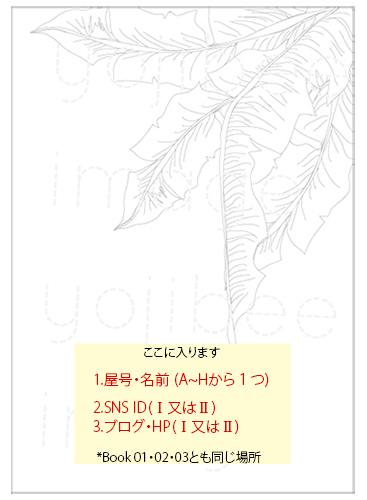 ColorBook_name01